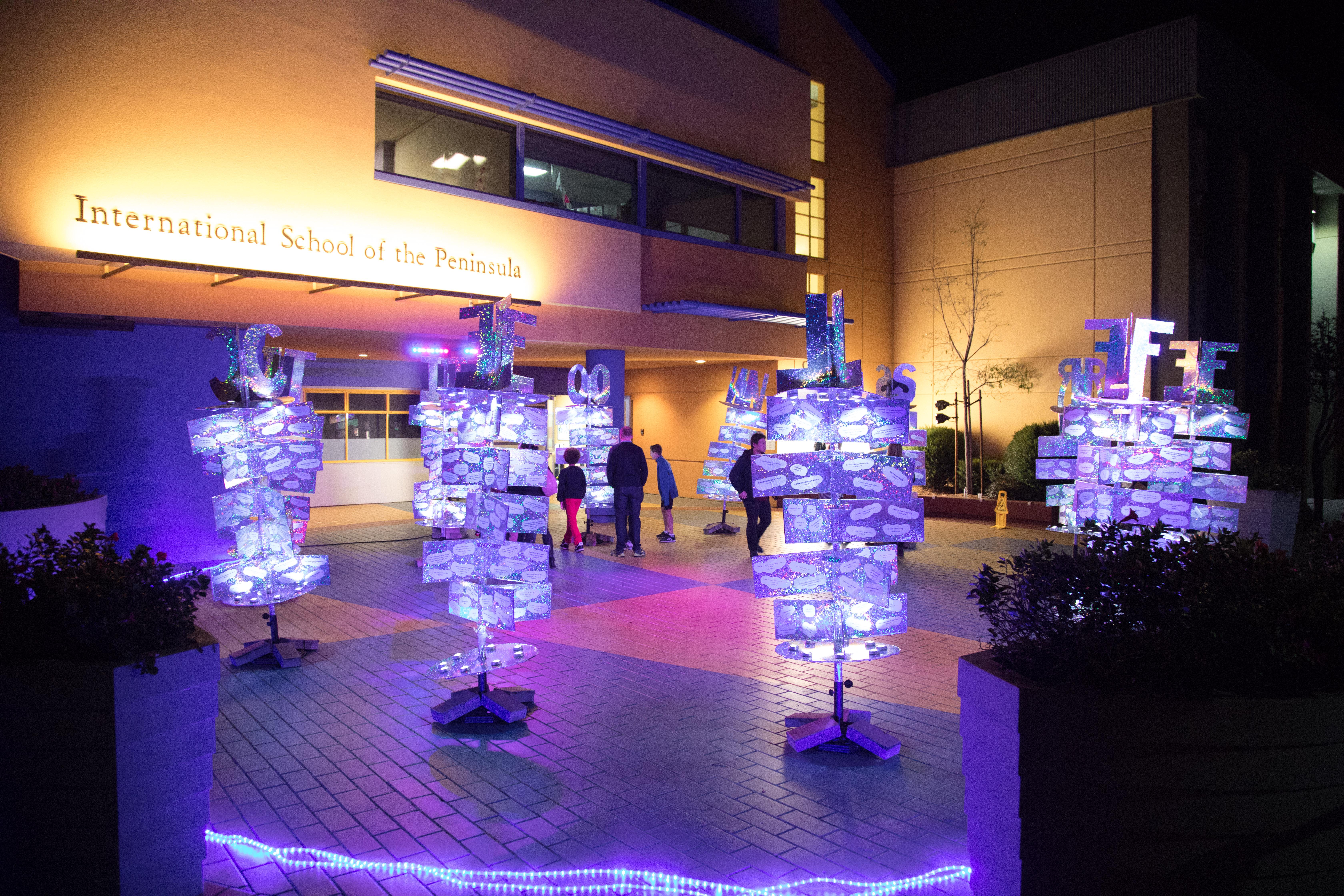 Arts Night 2018: Reflections
